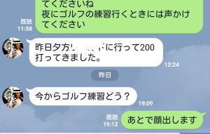 たかさん.jpg